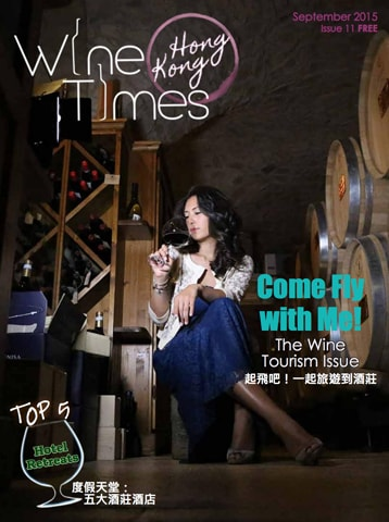 Wine Times Hong Kong